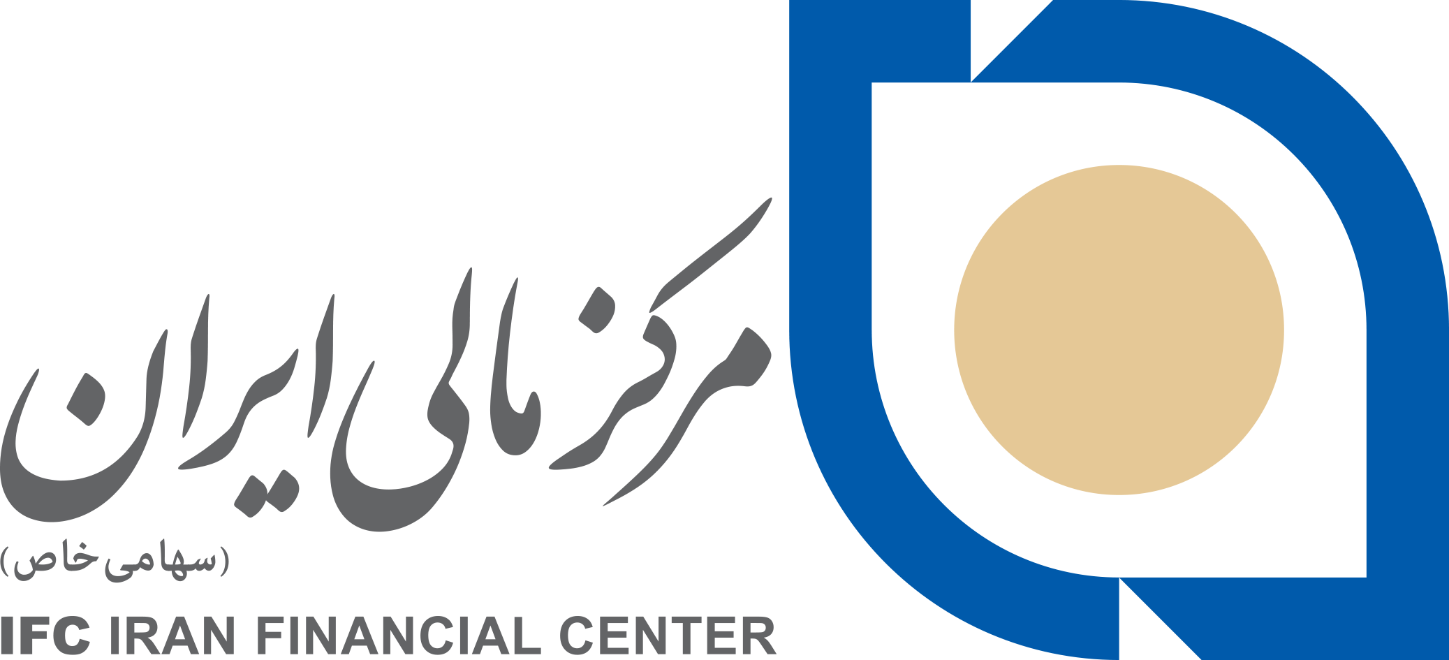 Iran Financial Center